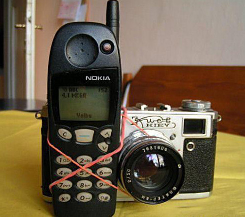 Movil amb camera.jpg